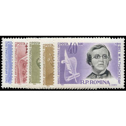 romania stamp 1562 6 portraits 1963