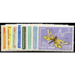 romania stamp 1615 22 insects in natural colors 1964