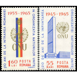 romania stamp 1717 8 20th anniversary of the un 1965