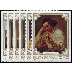 romania stamp 2218 23 the senses paintings by gonzales coques 1970