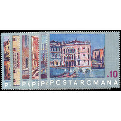 romania stamp 2374 9 paintings of venice 1972