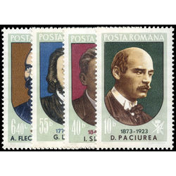 romania stamp 2412 5 anniversaries of famous artists 1973