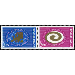 romania stamp 2417a inter european cultural and economic collaboration 1973