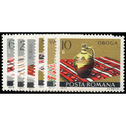 romania stamp 2437 42 pottery and cloths from various regions of romania 1973