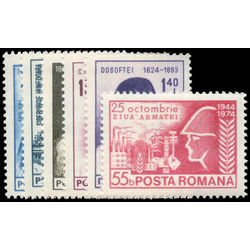 romania stamp 2504 9 anniversaries of famous romanians 1974