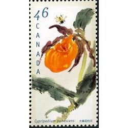 canada stamp 1790 greater yellow lady s slipper cypripedium pubescens 46 1999