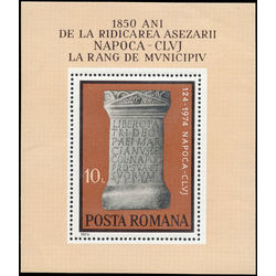 romania stamp 2482 elevation of the roman settlement of napoca to a municipality 1974