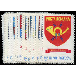 romania stamp 2680 2704 arms of romanian counties 1977