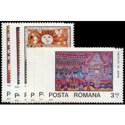 romania stamp 2816 21 international year of the child 1979
