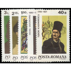 romania stamp 2956 60 anniversaries of famous romanians 1980