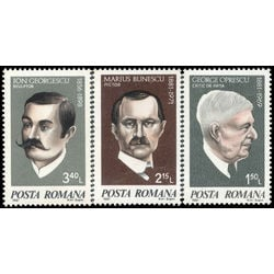 romania stamp 2985 7 famous men 1981