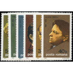 romania stamp 3027 32 famous men 1981