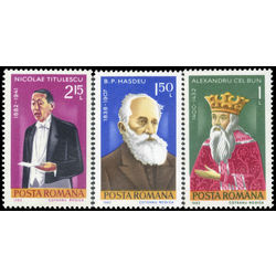 romania stamp 3049 51 famous men 1982