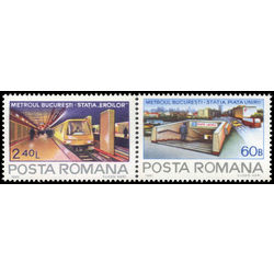 romania stamp 3052 3 heroes station platform bucharest subway system 1982