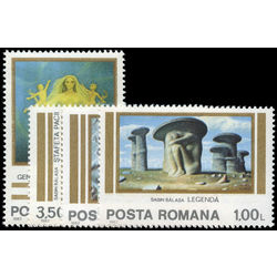 romania stamp 3084 7 genesis of romanian peaople by sabin balasa 1982