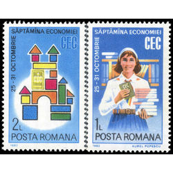 romania stamp 3090 1 savings week 1982