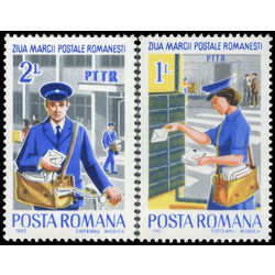 romania stamp 3092 3 stamp day 1982