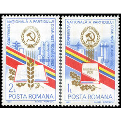romania stamp 3100 1 national communist party conference bucharest 1982