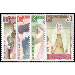 liechtenstein stamp 809 12 cardinal virtues 1985