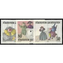 liechtenstein stamp 823 5 kirchplatz theater 15th anniversary 1985