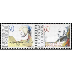 liechtenstein stamp 957 8 st ignatius of loyola and wolfgang amadeus mozart 1991