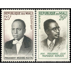 mali stamp 13 4 mamadou konate and modibo keita 1961