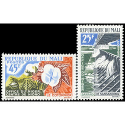 mali stamp 38 9 sansanding dam and cotton plant 1962