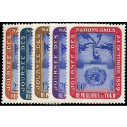 togo stamp 364 8 five continents ceiling painting palais des nations geneva 1959