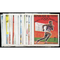 chad stamp 181 204 winners of 1968 olympic games 1969