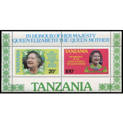 tanzania stamp 270a queen mother 85th birthday 1985