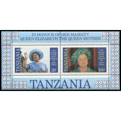 tanzania stamp 269a queen mother 85th birthday 1985