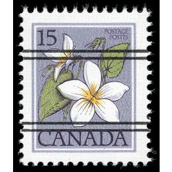 canada stamp 787xx canada violet 15 1979