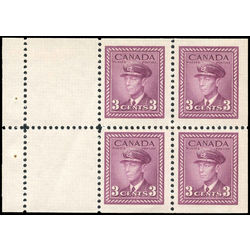 canada stamp 252a king george vi in airforce uniform 1943