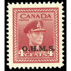 canada stamp o official o4 king george vi war issue 4 1949