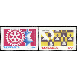 tanzania stamp 304 5 world chess championships 1986