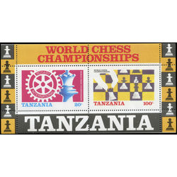 tanzania stamp 305a world chess championships 1986