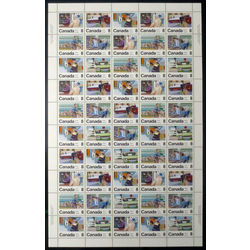 canada stamp 639a letter carrier service 1974 m pane