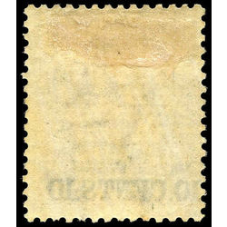 british columbia vancouver island stamp 10 surcharge 1867 m fog 001