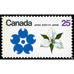 canada stamp 511p expo 70 white lily ontario 25 1970