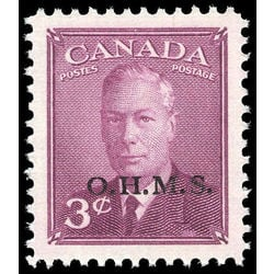 canada stamp o official o14 king george vi postes postage 3 1950