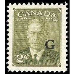 canada stamp o official o28 king george vi postes postage a 2 1951