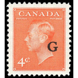 canada stamp o official o29 king george vi postes postage a 4 1951