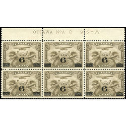 canada stamp c air mail c3 c1 surcharged two winged figures against globe 6 1932 pb fnh 005