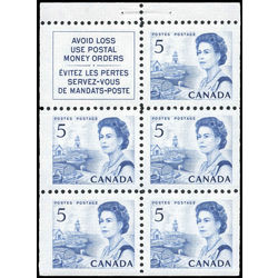 canada stamp 458ai queen elizabeth ii fishing village 1967