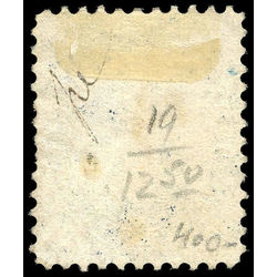 canada stamp 19 jacques cartier 17 1859 u vf 005