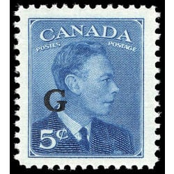 canada stamp o official o20 king george vi postes postage 5 1950