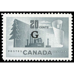 canada stamp o official o30 paper mill b 20 1951