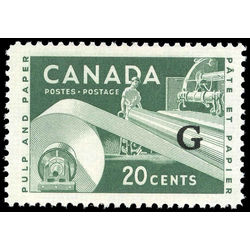 canada stamp o official o45 paper industry 20 1956