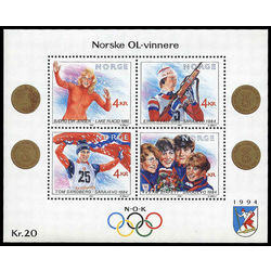 norway stamp 946 winter olympics gold medalists from norway 1989