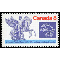 canada stamp 648ii mercury and winged horses 8 1974